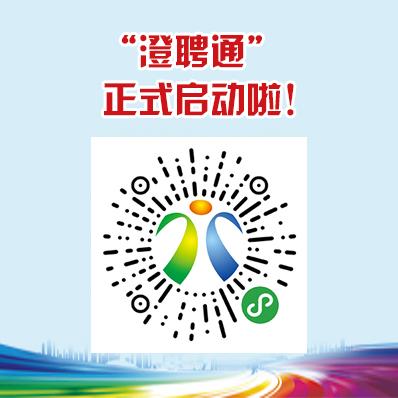 昆山市劳动局电�_江阴人力资源公共服务网
